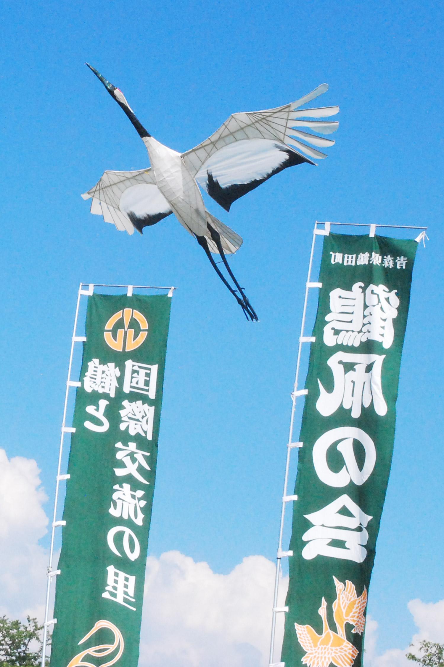 鶴舞風箏協會