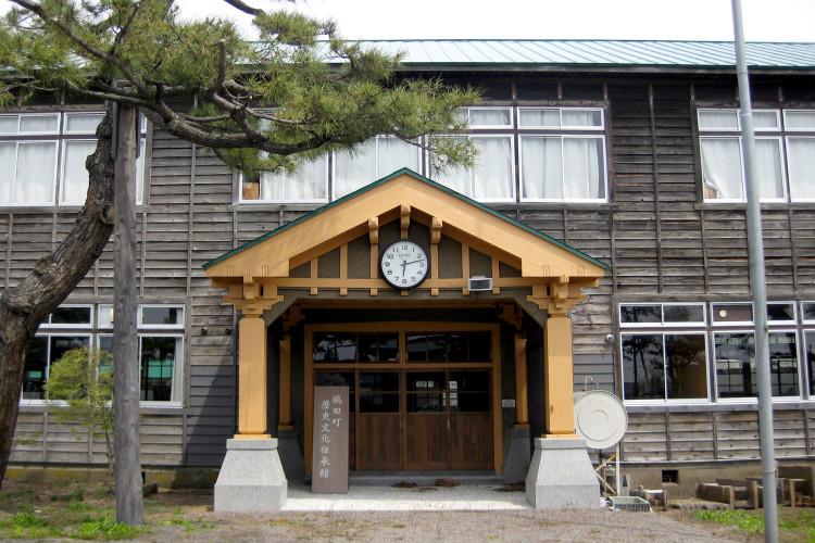 鶴田町歷史文化傳承館