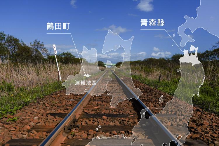 鶴田町前往方式