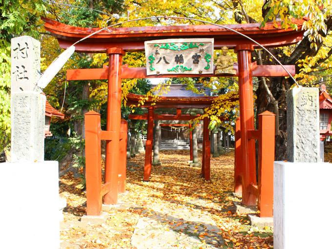 八幡宮(胡桃館)