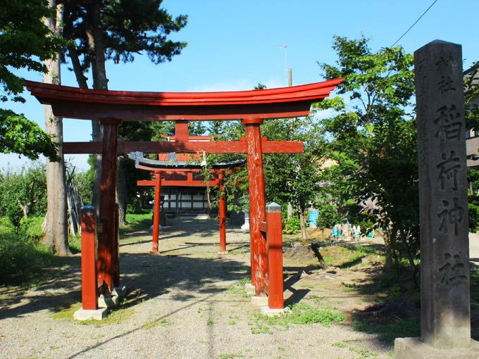 稻荷神社(強卷)