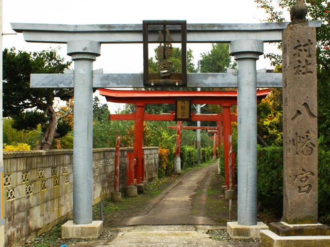 八幡宮(橫萢)